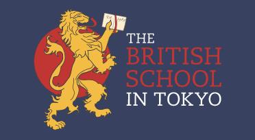 The British School in Tokyo, Shibuya Campus